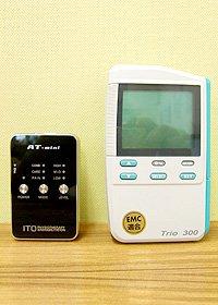 低周波治療器「ATミニ・トリオ300」の写真