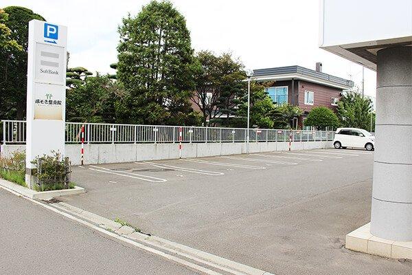 ほそき整骨院の駐車場